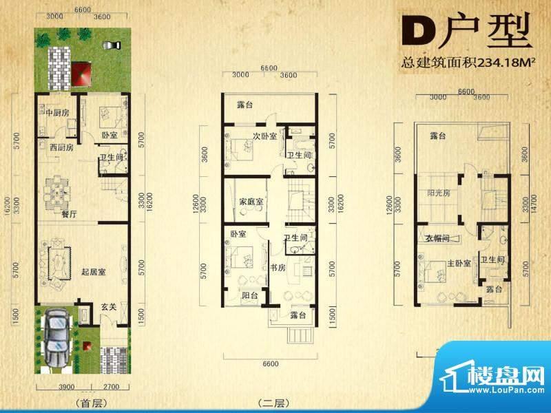 中堂户型图D户型 4室3厅4卫2厨面积:234.18平米