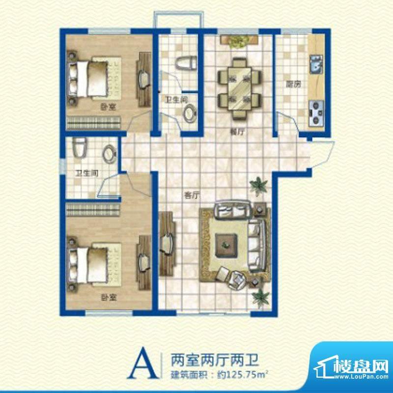 康太家园户型图A户型 2室2厅2卫面积:125.75平米