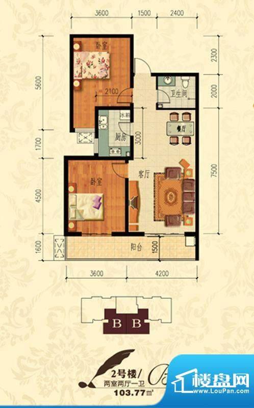 北宁湾户型图B户型 2室2厅1卫1面积:103.77平米