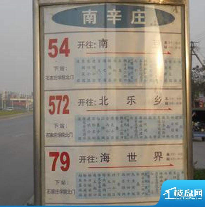 弘达明尚交通图