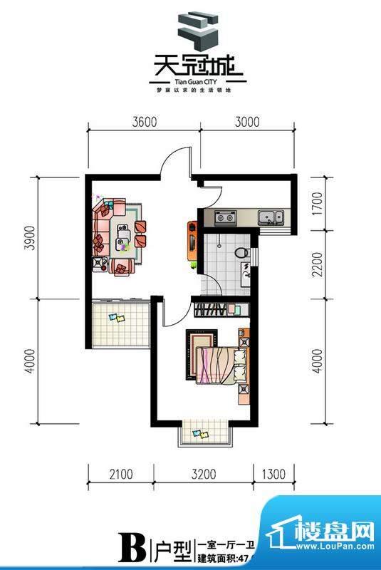 天冠城户型图B户型 1室1厅1卫1面积:47.09平米