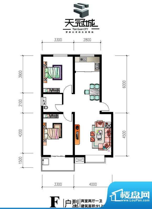 天冠城户型图F户型 2室2厅1卫1面积:91.21平米