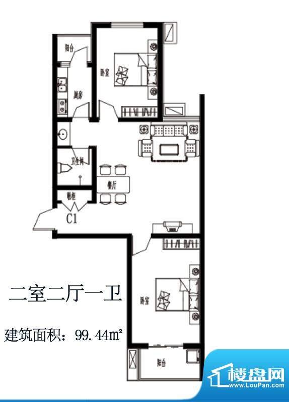 上上东户型图C1户型 2室2厅1卫