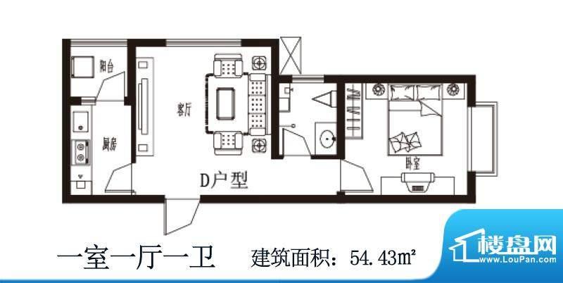 上上东户型图D户型 1室1厅1卫1面积:54.43平米