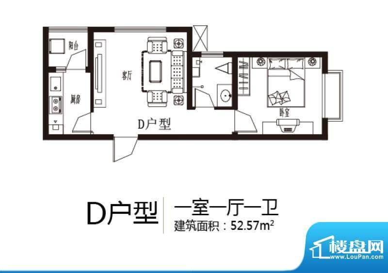 上上东户型图D户型 1室1厅1卫1面积:52.57平米