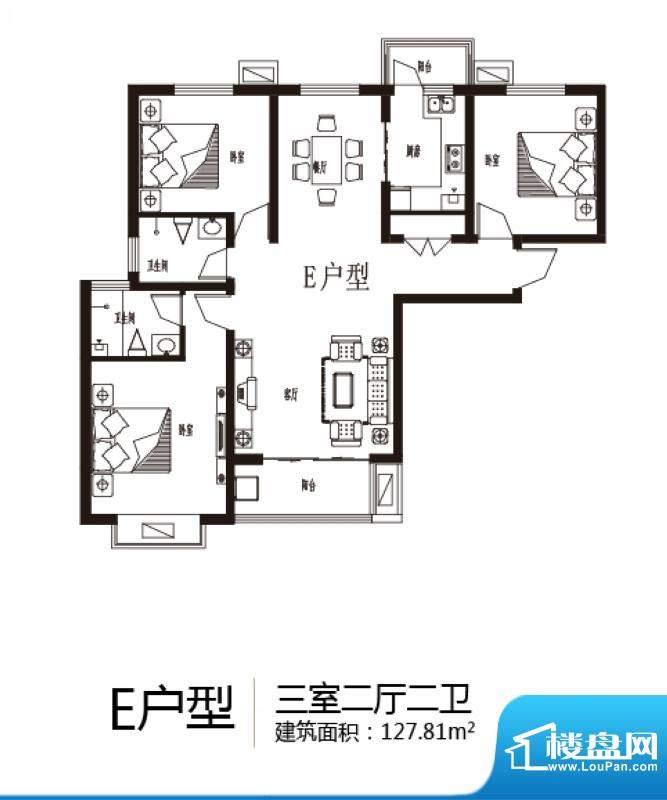 上上东户型图E户型 3室2厅2卫1面积:127.81平米