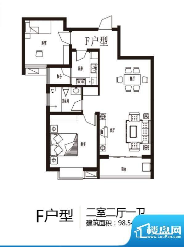 上上东户型图F户型 2室2厅1卫1面积:98.54平米