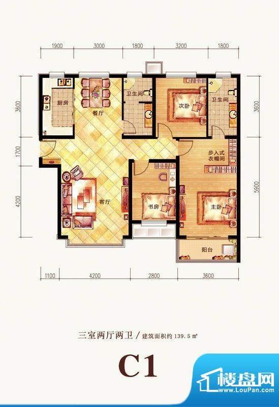 格调春天户型图C户型 3室2厅2卫面积:139.50平米