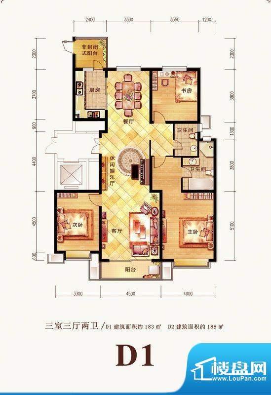 格调春天户型图D户型 3室2厅1卫面积:188.00平米