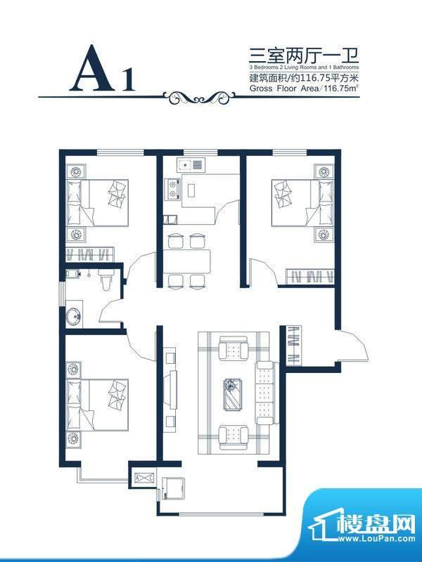 高新香江岸户型图A-1户型 3室2面积:116.75平米