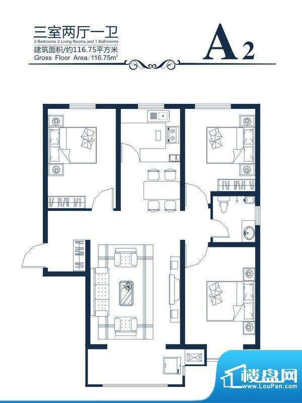 高新香江岸户型图A-2户型 3室2面积:116.75平米