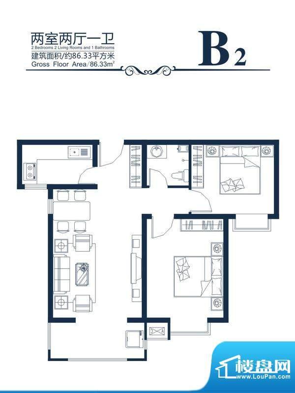 高新香江岸户型图B-2户型 2室2面积:86.33平米