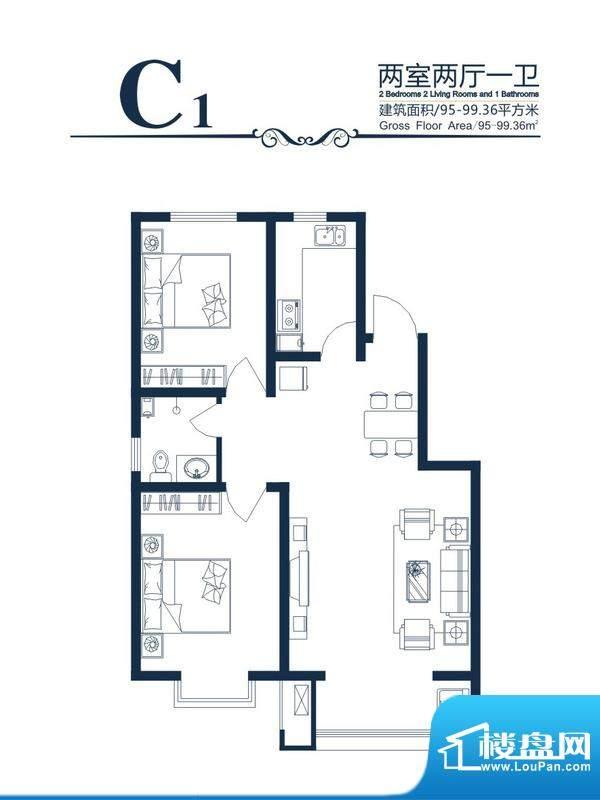 高新香江岸户型图C-1户型 2室2面积:99.36平米