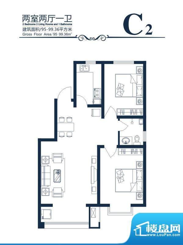 高新香江岸户型图C-2户型 2室2面积:99.36平米