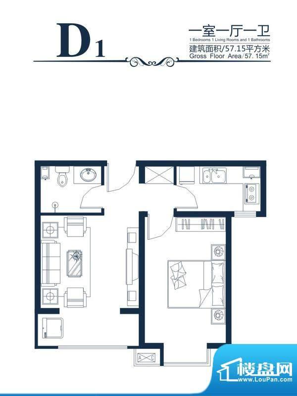 高新香江岸户型图D-1户型 1室1面积:57.15平米