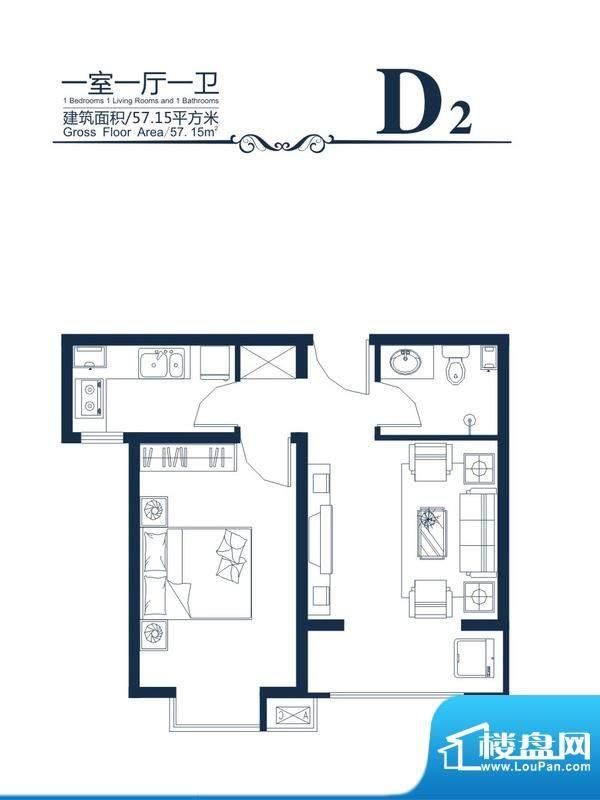 高新香江岸户型图D-2户型 1室1