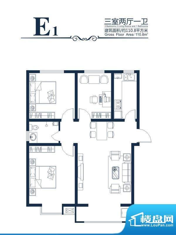 高新香江岸户型图E-1户型 3室2面积:110.80平米