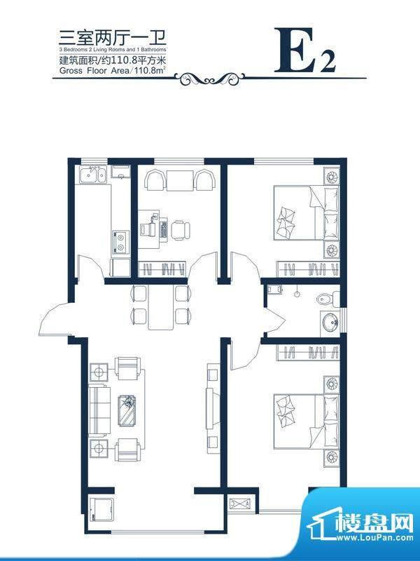 高新香江岸户型图E-2户型 3室2面积:110.80平米