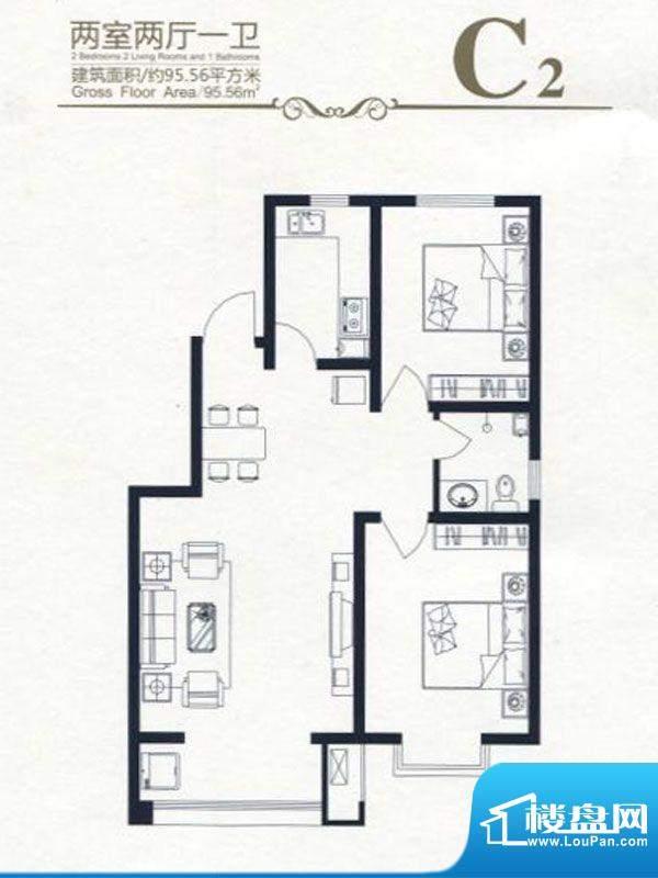 高新香江岸户型图C2 2室2厅1卫面积:95.56平米