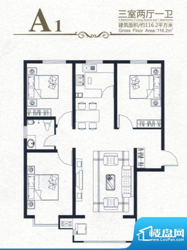 高新香江岸户型图A1 3室2厅1卫面积:116.20平米