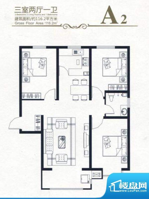 高新香江岸户型图A2 3室2厅1卫面积:116.20平米