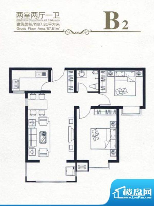 高新香江岸户型图B2 2室2厅1卫面积:87.81平米
