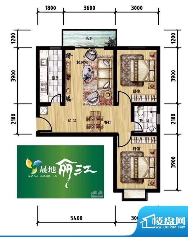 晟地丽江户型图11户型 2室2厅1面积:82.37平米