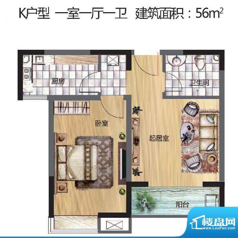 晟地丽江户型图K户型(已售完)面积:56.00平米