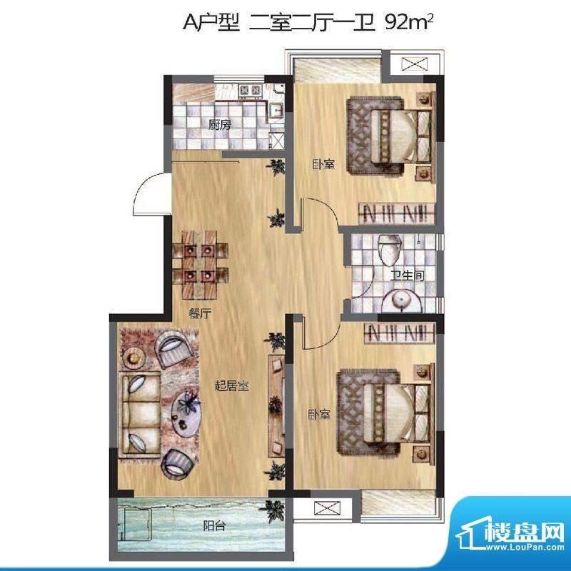 晟地丽江户型图A户型 2室2厅1卫面积:92.00平米