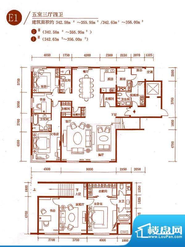 中央悦城户型图3、4#楼E1户型 面积:342.58平米