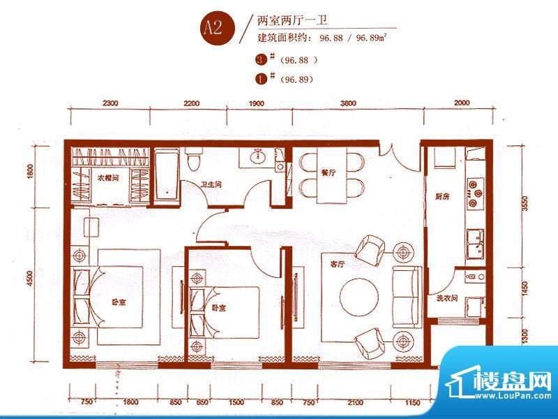 中央悦城户型图3、4#楼A2户型 面积:96.88平米