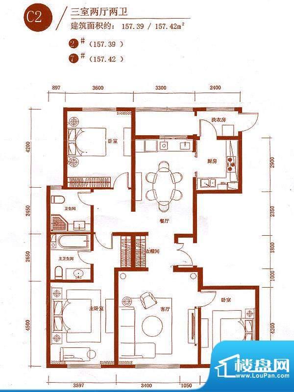 中央悦城户型图2、7#楼C2户型 面积:157.39平米