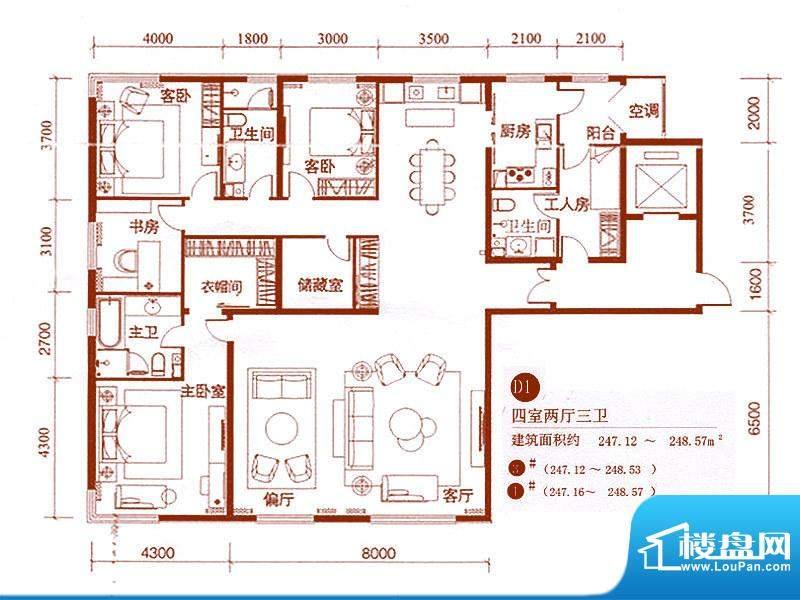 中央悦城户型图3、4#楼D1户型 面积:247.12平米