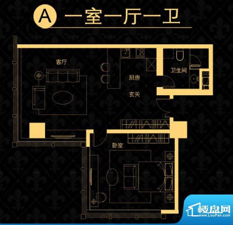 中央悦城户型图公寓A-户型 1室