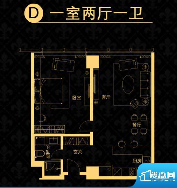 中央悦城户型图公寓D-户型 1室