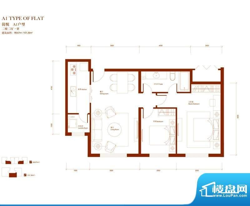 中央悦城户型图A1户型 3室2厅1面积:98.67平米