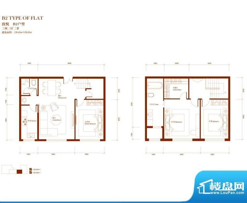 中央悦城户型图B2户型 3室2厅2面积:139.43平米