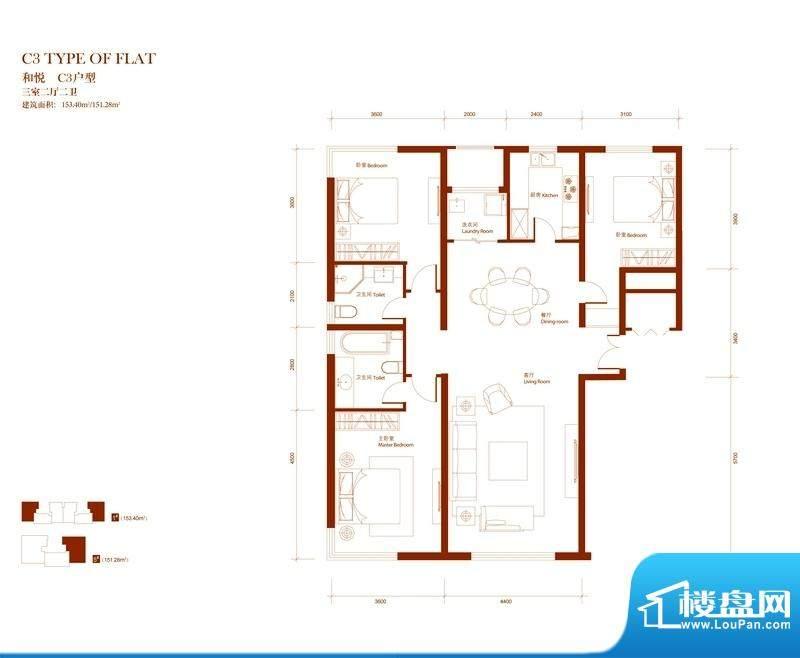 中央悦城户型图C3户型 3室2厅2面积:153.40平米