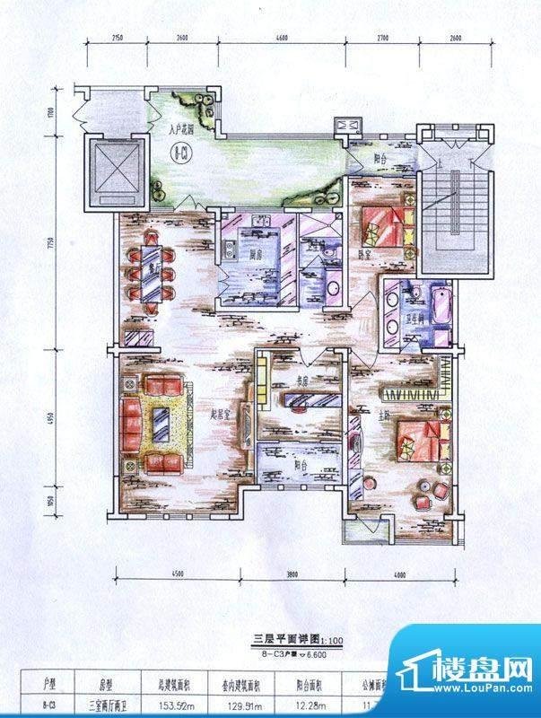 十里洋房户型图C3户型 3室2厅2面积:153.52平米
