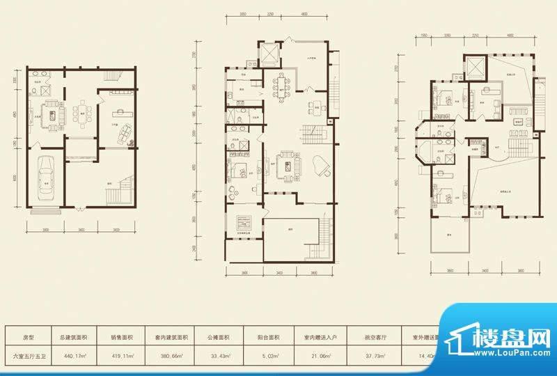 十里洋房户型图楼王 4室3厅5卫面积:440.17平米