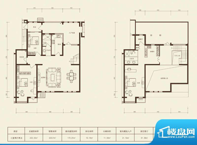 十里洋房户型图五跃六 4室2厅2面积:222.42平米