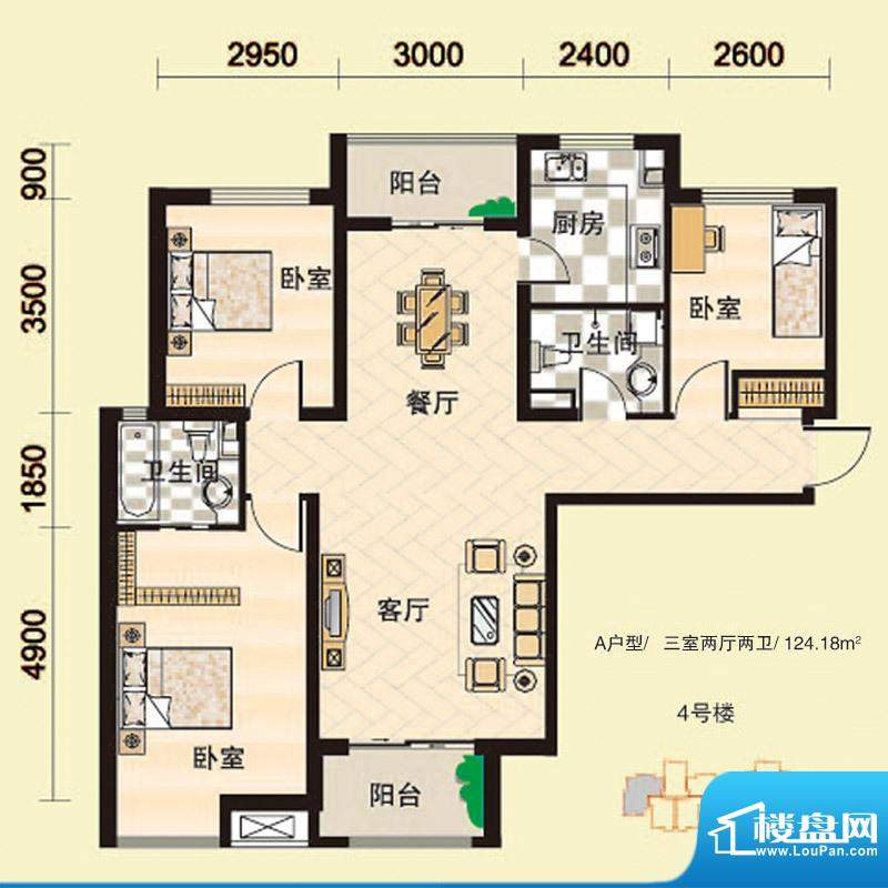 安联青年城户型图一期 4# A户型面积:124.18平米