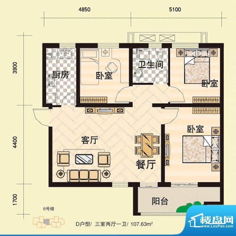 安联青年城户型图一期 6# D户型面积:107.63平米