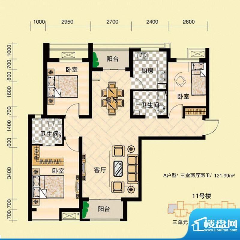 安联青年城户型图二期 11# A户面积:121.99平米