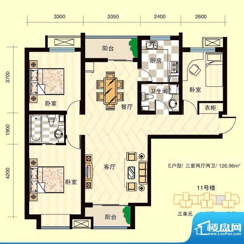 安联青年城户型图二期 11# E户面积:126.96平米