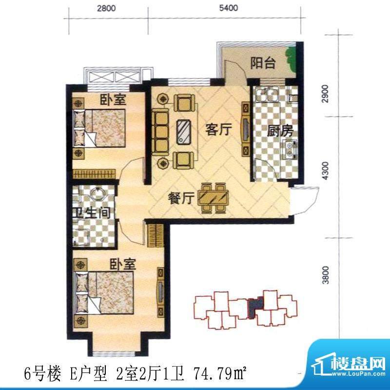 安联青年城户型图一期 6号楼 E面积:74.79平米