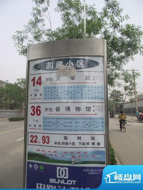 纯棉时代交通图站牌