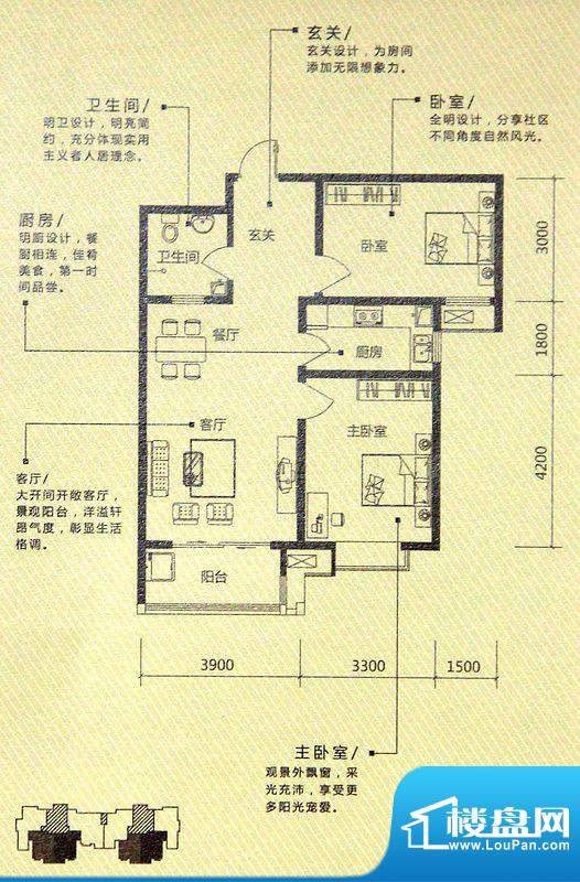 纯棉时代户型图B户型 2室2厅1卫面积:88.24平米