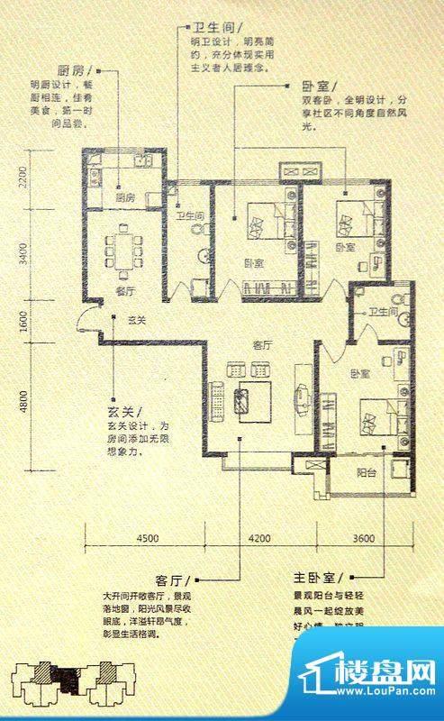 纯棉时代户型图D户型 3室2厅1卫面积:138.93平米