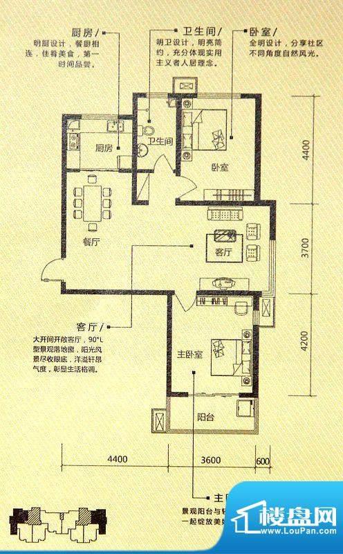 纯棉时代户型图A户型 2室2厅1卫面积:106.49平米
